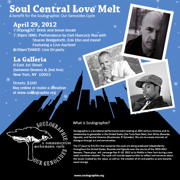 SoulLoveMelt Emailer Final Web The Gala